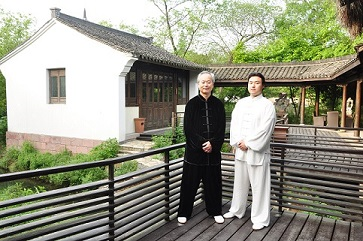 Con Haoqing Liu